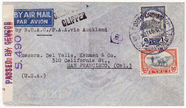 THAILAND-USA..WW2 AIRMAIL CENSORED in AUSTRALIA..