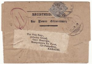 INDIA-IRAQ ..WW1 I.E.F. WRAPPER..