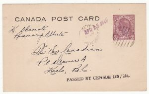 CANADA….WW2 JAPANESE CANADIAN INTERNEE at KASLO….