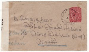 CEYLON-INDIA...WW2 CENSORED STATIONARY..