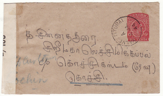 CEYLON-INDIA...WW2 CENSORED STATIONARY..