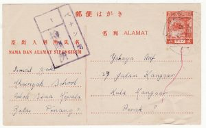 MALAYA..WW2 JAPANESE OCCUPATION of PENANG..