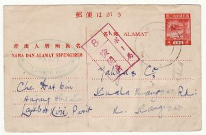 MALAYA …WW2 JAPANESE OCCUPATION of PERAK..