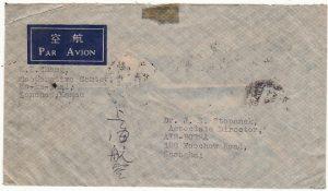 CHINA….1948 INFLATION…