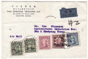 CHINA….INTERNAL AIRMAIL during INFLATION PERIOD..