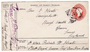 INDIA-GB…1894 SOLDIERS & SAILORS ENVELOPE..