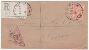 EGYPT …1917 REGISTERED TAC TPO..