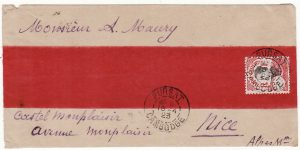 CAMBODIA - FRANCE…RED BAND COVER from PURSAT..