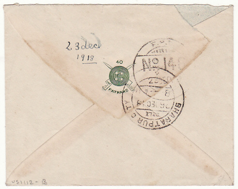 [16692]  INDIA…1918 NORTH WEST FRONTIER MILITARY MAIL..  1918(Dec 23)