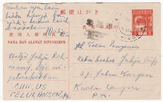 MALAYA….WW2 JAPANESE OCCUPATION of PERAK..