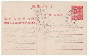 MALAYA …WW2 JAPANESE OCCUPATION of SELANGOR..