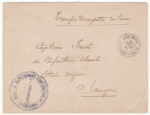[16092]  THAILAND - INDO-CHINE….1903 FRENCH OCCUPATION of CHANTABOON rare FRENCH MILITARY UNIT to UNIT MAIL...  