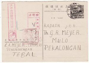 NED. EAST INDIES… WW2 INTERNAL from CIVIL INTERNEE of JAPANESE using STATIONARY REPLY HALF ..