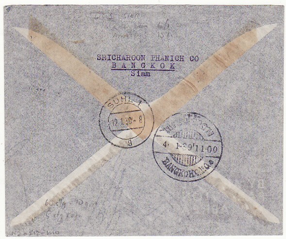 [16479]  THAILAND-GERMANY...RAMA VII ADHESIVES used REGISTERED AIRMAIL in RAMA VIII REIGN..  1939(Jan 4)