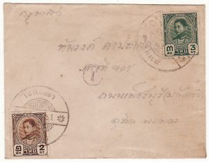 THAILAND…WW2 RAMA VIII INTERNAL CENSORED mail LOPBURI to BANGKOK.