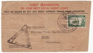 THAILAND - PALESTINE….WW2 PRINTED PAPER RATE CENSORED in MALAYA