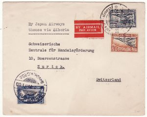 THAILAND-SWITZERLAND...WW2 CONSULAR MAIL via JAPAN AIRWAYS..
