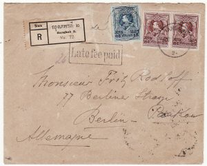 THAILAND-GERMANY…1922 RAMA V1 REGISTERED with LATE FEE