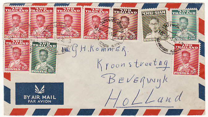 [16493]  THAILAND-HOLLAND...RAMA IX COMBINATION SIAM & THAILAND ADHESIVES..  1952(Jun 18)