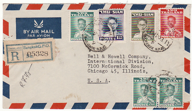 [16494]  THAILAND-USA ...REGISTERED..RAMA IX COMBINATION SIAM & THAILAND ADHESIVES..  1953(Jan 11)