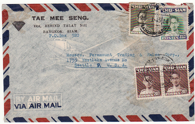 [16475]  THAILAND-USA...RAMA IX SIAM ADHESIVES..  1949(Jan 20)