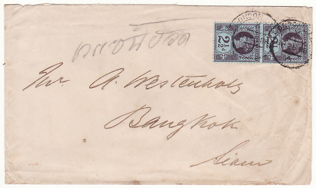 [16623]  GB-THAILAND....DESTINATION MAIL  1888(Sep 28)