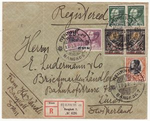 THAILAND-SWITZERLAND..RAMA V11 REGISTERED MAIL with 0 for 10 on SURCHARGE ..