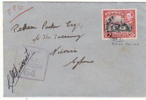 CYPRUS - GB...WW2 INTERNAL RAF CENSORSHIP…