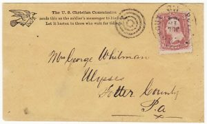 USA…CIVIL WAR US SANITARY COMMISSION SOLDIERS MAIL from HOSPITAL..