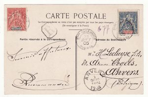 NEW CALEDONIA - BELGIUM …..1905 REGISTERED POSTCARD…
