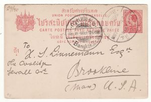 THAILAND-USA..RAMA V STATIONARY DOUBLE REPLY CARD..