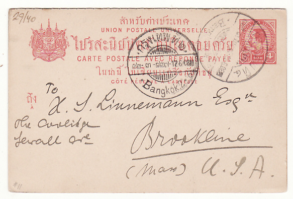 [16906]  THAILAND-USA..RAMA V STATIONARY DOUBLE REPLY CARD..  1908(Jun 12)