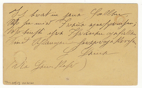 [16910]  THAILAND...RAMA V STATIONARY CARD to FRENCH NAVAL VESSEL at KOH SICHANG ISLAND..  1901(Sep 16)
