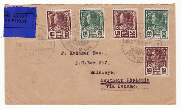[16914]  THAILAND-RHODESIA…1938 RAMA V11 used in RAMA V111 REIGN from HAAD YAI to BULAWAYO by AIRMAIL..  1938(Dec 7)