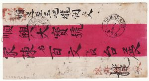 DUTCH BORNEO…1888 CHINESE RED BAND COVER EAST KALIMANTAN-NORTH JAVA