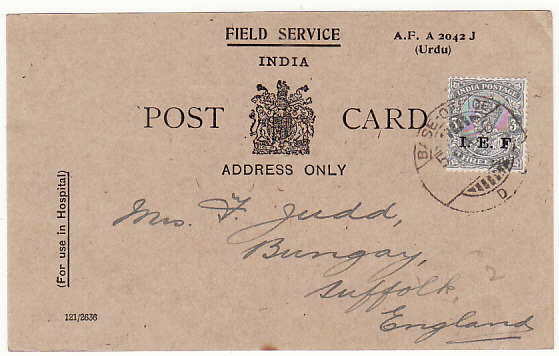 [17038]  GREAT BRITAIN..WW1 BRITISH INDIAN I.E.F. in FRANCE  1916(Jan 1)