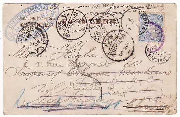 [17108]  JAPAN - CHINA - GB - FRANCE…….1903 GREAT NORTHERN TELEGRAPH POSTCARD CHASING ADDRESSEE to GB then FRANCE…  1903 (Dec 21)