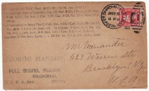 CHINA-USA...WW1 US POSTAL AGENCY SHANGHAI..
