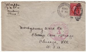 CHINA-USA..WW1 US POSTAL AGENCY SHANGHAI from YMCA NANKING..