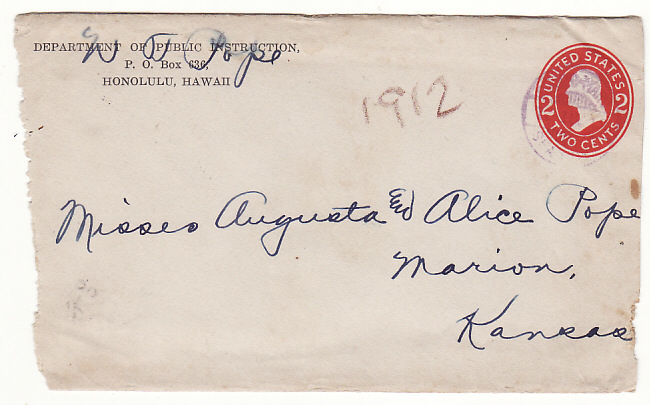 "[17121]  HAWAII-USA...JAPANESE ""SHINYO MARU"" SEA POST OFFICE..  1912(Oct 1)"