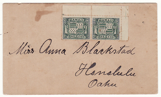 [17145]  HAWAII...1900 INTERNAL MAIL KAUAI to HONOLULU.  1900(Jan)