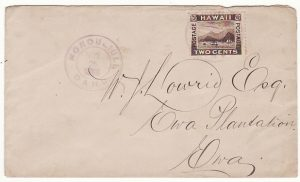 HAWAII..1898 INTERNAL MAIL HONOLULU to EWA PLANTATION EWA