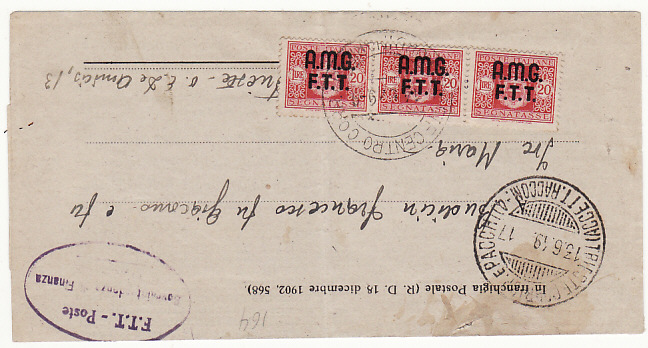 [17209]  TRIESTE….1949 ALLIED MILITARY GOVERNMENT POSTAGE DUES..  1949(Jun 1)