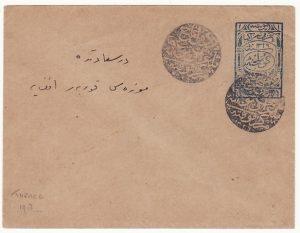 THRACE-TURKEY...2nd BALKAN WAR 1913