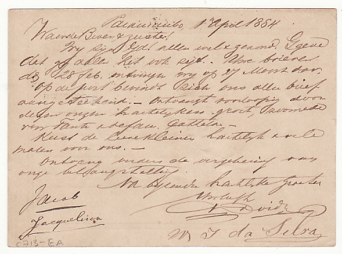 [17263]  NED. WEST INDIES...SURINAME POSTAL STATIONARY to HOLLAND..  1884(Apr 1)