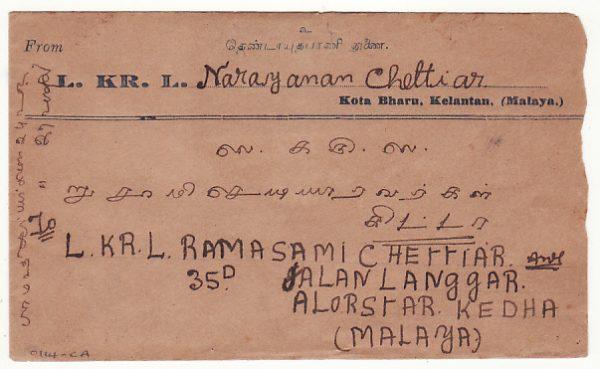 MALAYA-USA...1926 KELANTAN to KEDAH...
