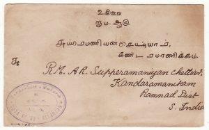 MALAYA-INDIA...1938 KELANTAN