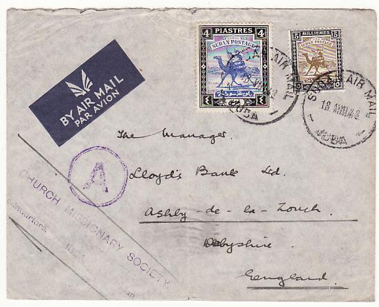 SUDAN-GB..WW2 1943 SCARCER JUBA CENSOR...