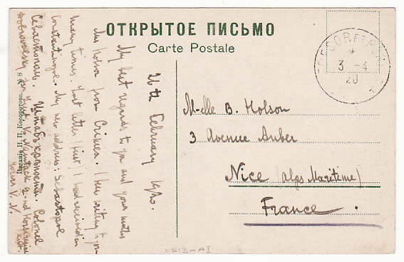 RUSSIA - FRANCE.....1920 FRENCH FORCES in SOUTH RUSSIA...