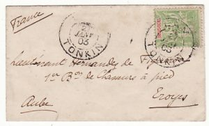 INDO-CHINE - FRANCE... 1903 MINATURE ENVELOPE to MILITARY ADDRESS...
